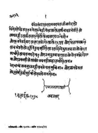 Hand Written Letter 2