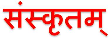 Learn Sanskrit Online – Links to Webpages, books, Youtube, Blog